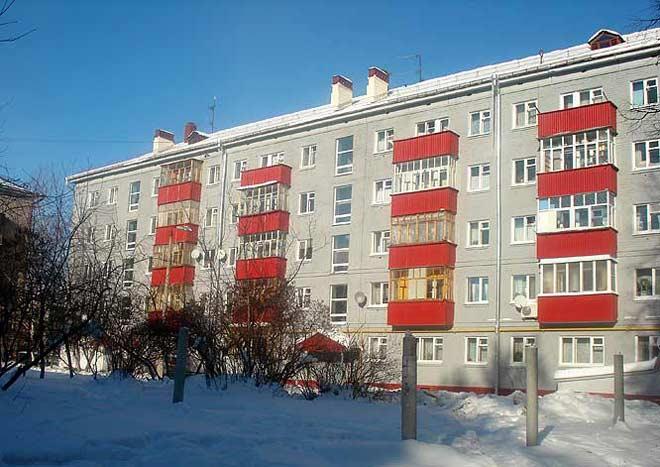 Изоллат Ульяновск